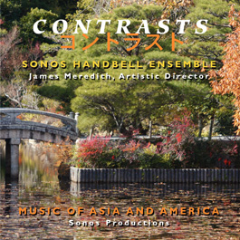 Contrasts (CD)